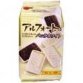 soukai_4901360293568.jpg