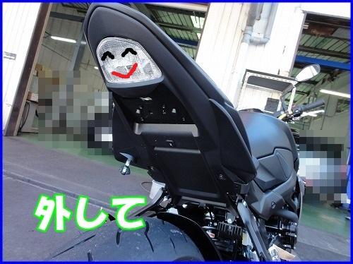 DSC003_20131010205253b60.jpg