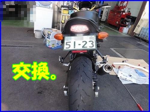 DSC005.jpg