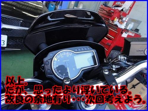 DSC09294_201309302320479f5.jpg