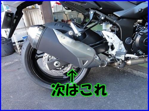 DSC09296_20130930232048ac4.jpg