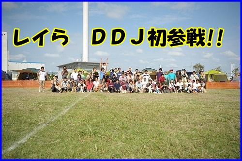DSC_0065_2013092622051788b.jpg