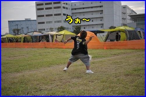 DSC_0228_20130926220813666.jpg