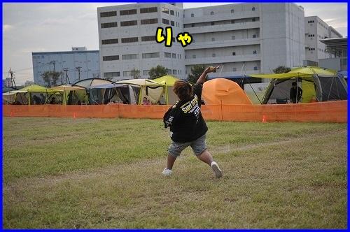 DSC_0229_20130926220813a6c.jpg
