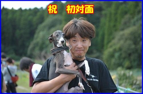 DSC_0536_201310202114198e8.jpg