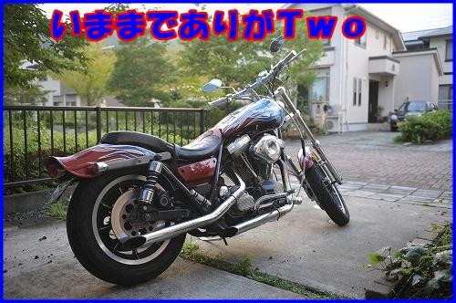 DSC_9840_201308262256504a6.jpg