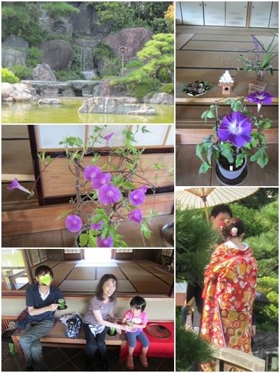 日本庭園でF