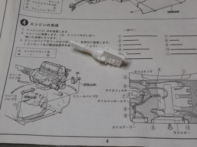 BRE エンジン2