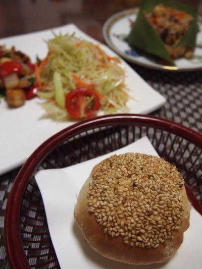 胡椒餅(コナハウス)