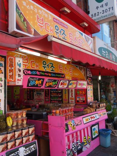 外観(トーストや)釜山