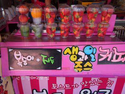 フレッシュジュース(釜山)