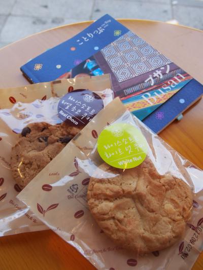クッキー(釜山カフェ)