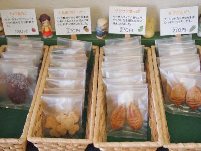 焼き菓子(白髭シュークリーム)