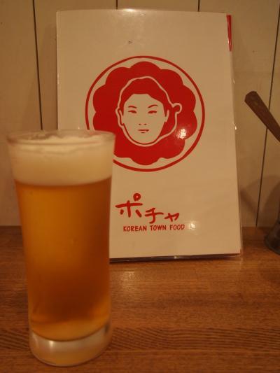 ビール(ポチャ)