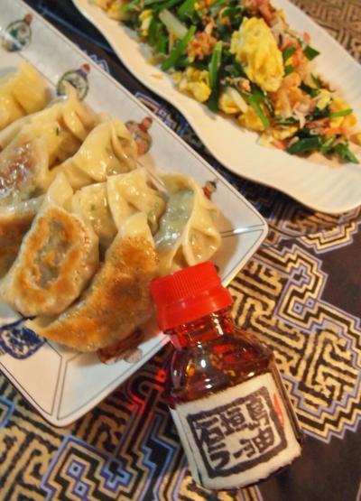 夕飯(2012年10月30日)