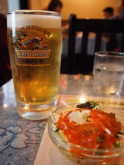 ビール(シブマハール)