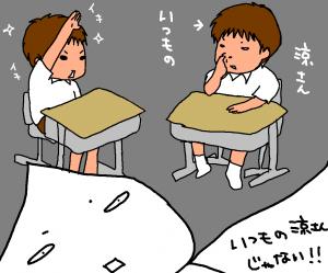 授業参加初4