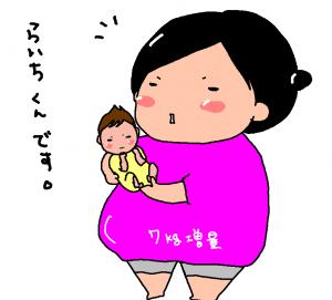 寝ない新生児1