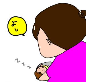 寝ない新生児2