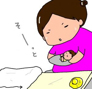 寝ない新生児3