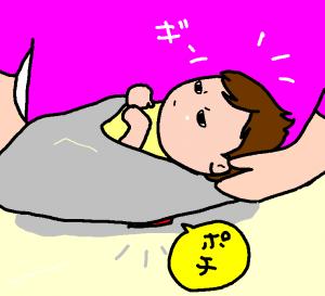 寝ない新生児5