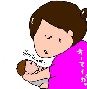 寝ない新生児6