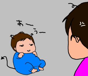 ギャン泣き5
