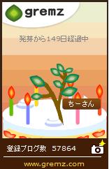 1368692447_00435.jpg