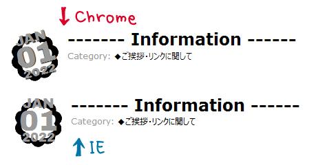 名称未設定-1