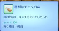 TS3W-2013-04-06-09-22-26-88.jpg