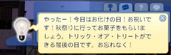 TS3W-2013-04-10-22-18-27-20.jpg