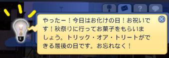 TS3W-2013-04-10-22-18-27-20_20130413165222.jpg