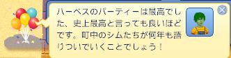 TS3W-2013-04-10-23-07-47-62.jpg