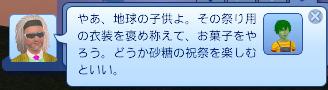 TS3W-2013-04-10-23-20-33-89.jpg