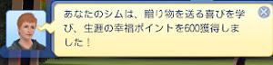 TS3W-2013-04-17-17-56-01-61.jpg
