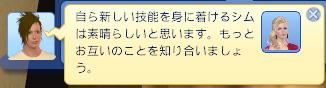 TS3W-2013-04-17-18-39-42-63.jpg