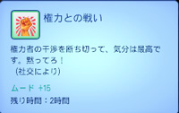 TS3W-2013-04-29-10-22-15-62.jpg