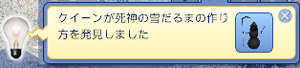 TS3W-2013-05-01-13-48-01-51.jpg