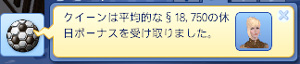 TS3W-2013-05-02-09-37-40-27.jpg