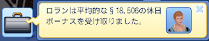 TS3W-2013-05-02-09-37-42-68.jpg