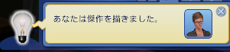 TS3W-2013-05-03-14-36-36-00.jpg