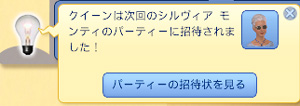 TS3W-2013-05-03-14-47-05-31.jpg