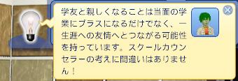 TS3W-2013-05-17-18-46-14-04.jpg