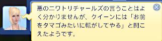 TS3W-2013-05-17-19-39-17-84.jpg