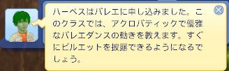TS3W-2013-05-17-20-06-26-37.jpg