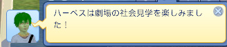 TS3W-2013-05-25-22-18-47-11.jpg