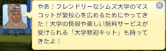 TS3W-2013-06-01-02-35-21-34.jpg