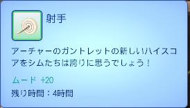 TS3W-2013-06-03-15-41-17-71.jpg