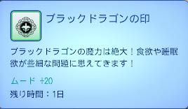 TS3W-2013-06-03-16-13-26-80.jpg