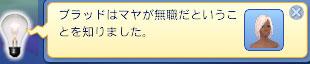 TS3W-2013-06-30-19-23-52-17.jpg
